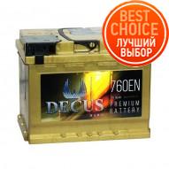 DECUS HARD 66 А/ч (обратная)