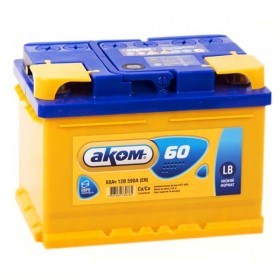 Аккумулятор АКОМ 60 А/ч LB (низкий)