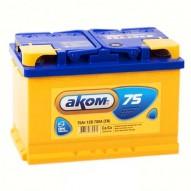 АКОМ 75 А/ч (обратная)