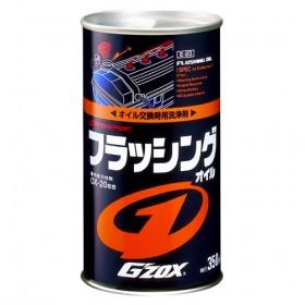 Gzox Flushing Oil промывочное масло 350 мл.