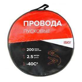 Стартовые провода ISKY 200A (2,5м)