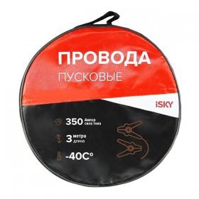 Стартовые провода ISKY 350A (3м)