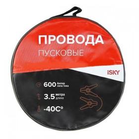 Стартовые провода ISKY 600A (3,5м)