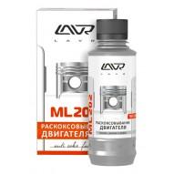 LAVR Раскоксовывание двигателя ML202, 185 мл