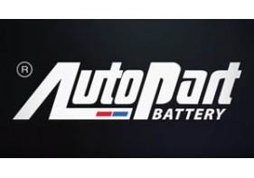 Аккумулятор VOLAT завод Autopart S.A